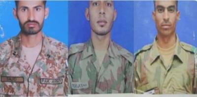 شمالی وزیرستان میں بارودی سرنگ کا دھماکا، پاک فوج کے 3 جوان شہید