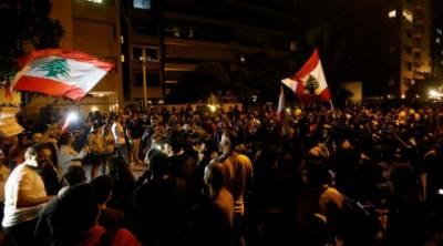لبنان میں 11 ہزار بنک ملازمین کی ہڑتال سے بنکنگ نظام مفلوج