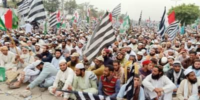 فضل الرحمن کااسلام آباد میں دھرنا ختم کرنے کا اعلان