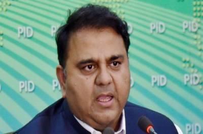 پاکستانی سیاست کے ڈرامے میں نواز شریف اور زرداری کا کردار ختم ہو گیا ہے:فواد چودھری