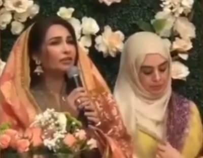 ریما خان کی سوشل میڈیا پر نعت پڑھنے کی ویڈیو وائرل