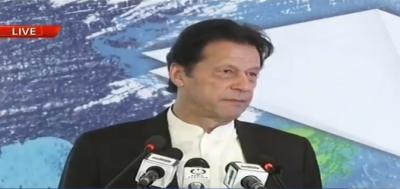 دہشت گردی کے خلاف جنگ میں پاکستان نے بے پناہ قربانیاں دیں:وزیراعظم