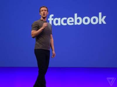 فیس بک پر ممنوعہ مواد کی نشاندہی کے لئے مصنوعی زہانت پر مبنی سافٹ ویئر کو مزید موثر بنا رہے ہیں. مارک زکر برگ