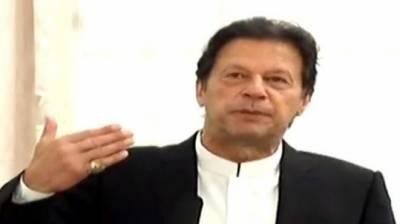 ہماری معیشت مستحکم ہوگئی,خسارہ کم اور برآمدات بڑھ رہی ہیں:وزیراعظم عمران خان