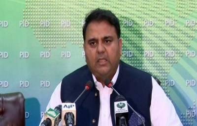 وفاقی وزیر فواد چوہدری نے نوازشریف کے ذاتی معالج کو حکیم قرار دیدیا