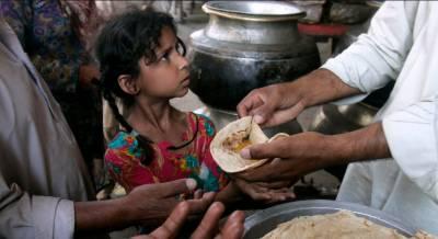 پاکستان میں انتہائی غریب افراد کی تعداد صرف 76 لاکھ