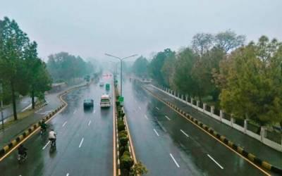 لاہور میں بارش،سموگ کا زور ٹوٹنے لگا