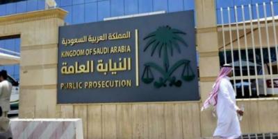 سعودی عرب: بدعنوانی کے 5 ملزمان کو 90 لاکھ ریال جرمانہ اورسزائے قید