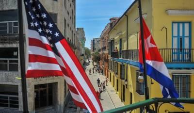 امریکہ نے کیوبا کے وزیرداخلہ پر پابندی لگادی
