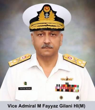 محمد فیاض جیلانی پاک بحریہ کے نائب سربراہ مقرر