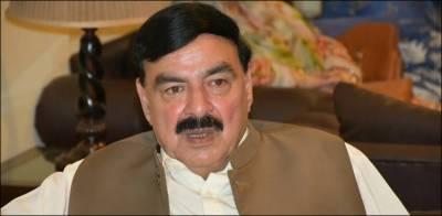 شیخ رشید کو دل کی تکلیف , ہولی فیملی ہسپتال منتقل