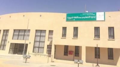 سعودی عرب میں طالب علم نے اپنے ساتھی کو چاقو کے وار کرکے قتل کردیا
