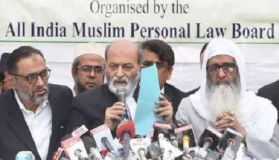 آل انڈیا مسلم لابورڈکابابری مسجد کےمقدمےکےفیصلےکیخلاف سپریم کورٹ میں نظرثانی کی درخواست دائر کرنےکااعلان