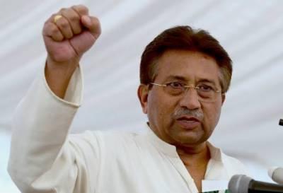 پرویز مشرف کیخلاف سنگین غداری کیس کا فیصلہ 28 نومبر تک محفوظ