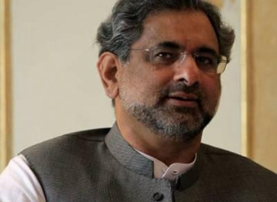 ایل این جی کیس:شاہد خاقان عباسی کے جوڈیشل ریمانڈ میں 3 دسمبر تک توسیع
