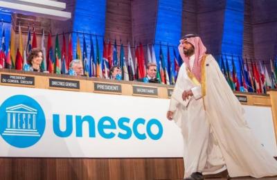 پیرس میں یونیسکو کے مرکز میں سعودی ثقافتی نمائش کا افتتاح