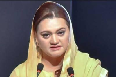 عمران خان نے 36سال میں صرف 47لاکھ ٹیکس دیا،جب وزیراعظم ٹیکس چور ہوگا تو قوم ٹیکس کیوں دیگی:مریم اورنگزیب