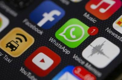 انفارمیشن ٹیکنالوجی کاسرکاری ملازمین کے واٹس ایپ،فیس بک پر پابندی کی تجویز
