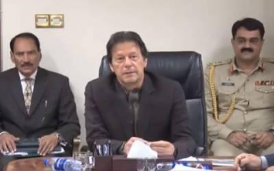 حکومت پاکستان افغانستان کی تجارت کی سہولت کے لئے پرعزم ہے۔ وزیراعظم عمران خان