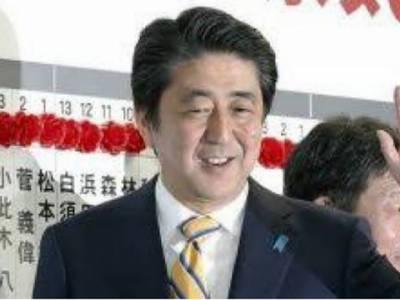 جاپان کے وزیر اعظم شنزو آبے نے تاریخ رقم کر دی