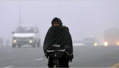 پنجاب کے مختلف علاقوں میں صبح سویرے دھند کا راج
