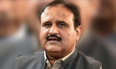 وزیراعلی پنجاب کا سستے داموں سبزیاں فراہم کرنے کے لیے بڑا قدم