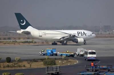 ایئر بس320 طیارہ پی آئی اے کے بیڑے میں شامل