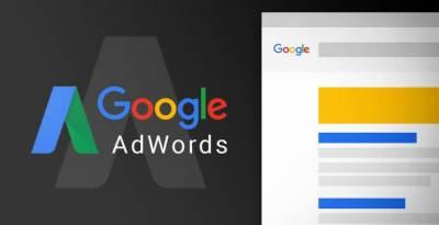 گوگل کا سیاسی اشتہارات بند کرنے کا اعلان