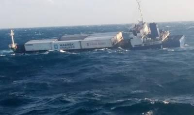 2 بحری جہازوں میں تصادم،تائیوانی مال بردار جہاز ڈوب گیا