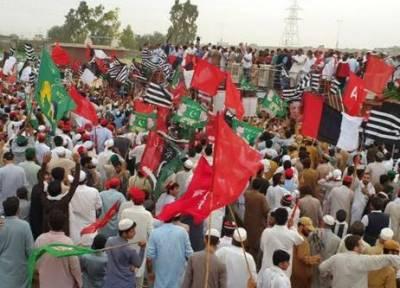 اپوزیشن جماعتوں کی رہبر کمیٹی کاجمعہ سے ملک بھر میں احتجاجی مظاہروں کا اعلان