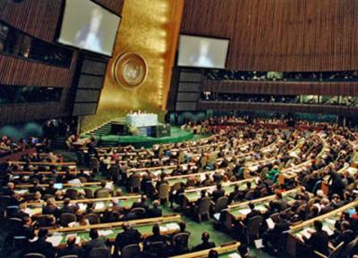 اقوام متحدہ میں پاکستان کی جانب سے پیش کردہ قرار داد اتفاق رائے سے منظور