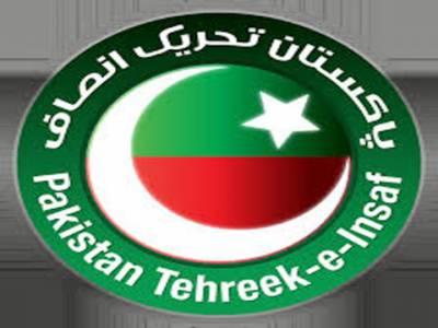 پی ٹی آئی پنجاب کے جنرل سیکرٹری شعیب صدیقی عہدے سے مستعفی