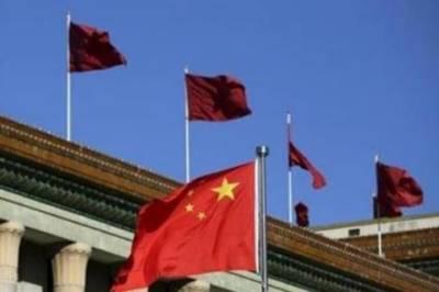 تائیوان اپنی آزادی کے بارے میں بیانات دینے سے باز رہے. چین