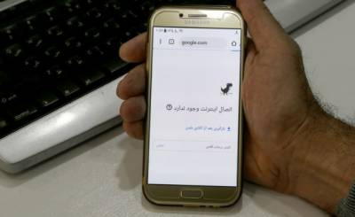 انٹرنیٹ معطل،ایرانی عوام کا دنیا سے رابطہ منقطع