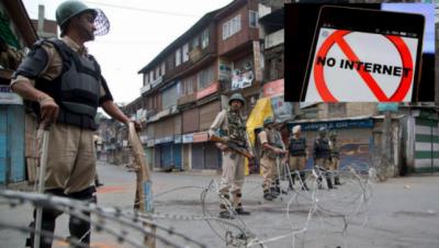 کشمیر میں انٹرنیٹ کی پابندی سے لوگوں کو مشکلات کا سامنا