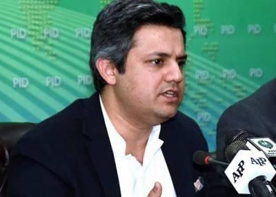 عالمی بینک نے پاکستان کیلئے بجٹ سپورٹ فنڈز بحال کردیا:حماد اظہر