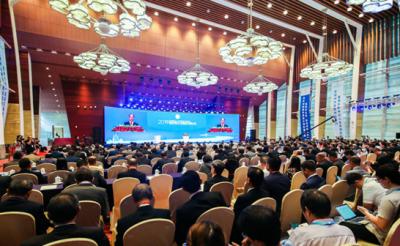 اوورسیز چائنیز کانفرنس 2019ووہان میں شروع ہوگئی