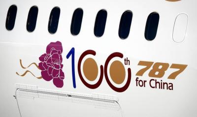 بوئنگ کمپنی کا 100واں طیارہ چینی کمپنی کے حوالے