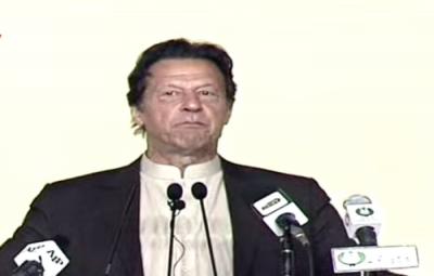 وزیراعظم عمران خان نے میانوالی میں مدرکئیر ہسپتال کےسنگ بنیاد رکھ دی