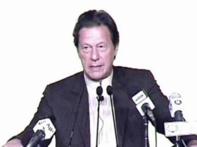 عمران خان اپنی کرسی بچانے نہیں تبدیلی لانے کے لیے آیا ہے. وزیراعظم عمران خان