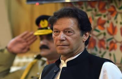 وزیر اعظم آج کلین گرین انڈیکس پروگرام کاافتتاح کریں گے