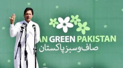 وزیراعظم نے کلین اینڈ گرین پاکستان پروگرام کا افتتاح کر دیا