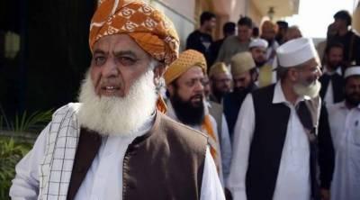 اسلام آباد:آل پارٹیز کانفرنس آج طلب