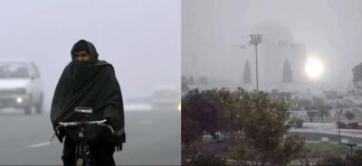 کراچی :محکمہ موسمیات نے شہر قائد میں سردی کی شدت بڑھنے کی پیش گوئی کردی