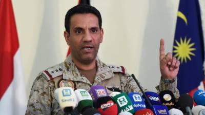 عرب اتحاد نے یمن میں حوثی ملیشیا کے 200 قیدی رہا کردئیے