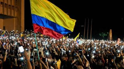 کولمبیا میں ملک گیر ہڑتال کا اعلان