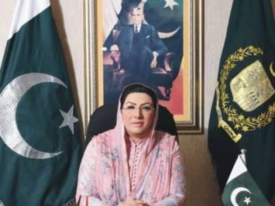 آج کے فیصلے سے پاکستان میں عدلیہ کی آزادی ،آئین اور پارلیمنٹ کی بالادستی ثابت ہو گئی ۔ڈاکٹر فردوس عاشق اعوان