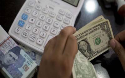ڈالر کی اڑان رک گئی ،ڈالر کی قیمت چار ماہ کی کم ترین سطح پر آ گئی