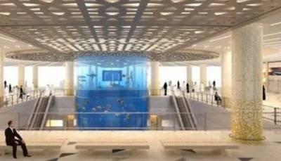 جدہ کے نئے ہوائی اڈے پر وسیع و عریض مچھلی گھر قائم