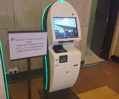 سول ایوی ایشن اتھارٹی کامسافروں کے لئے بڑا فیصلہ،سیلف بورڈنگ کی جدید ٹیکنالوجی متعارف